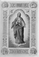 nazarener stiche.de Bild 169 – 1860