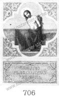 nazarener stiche.de Bild 705 –